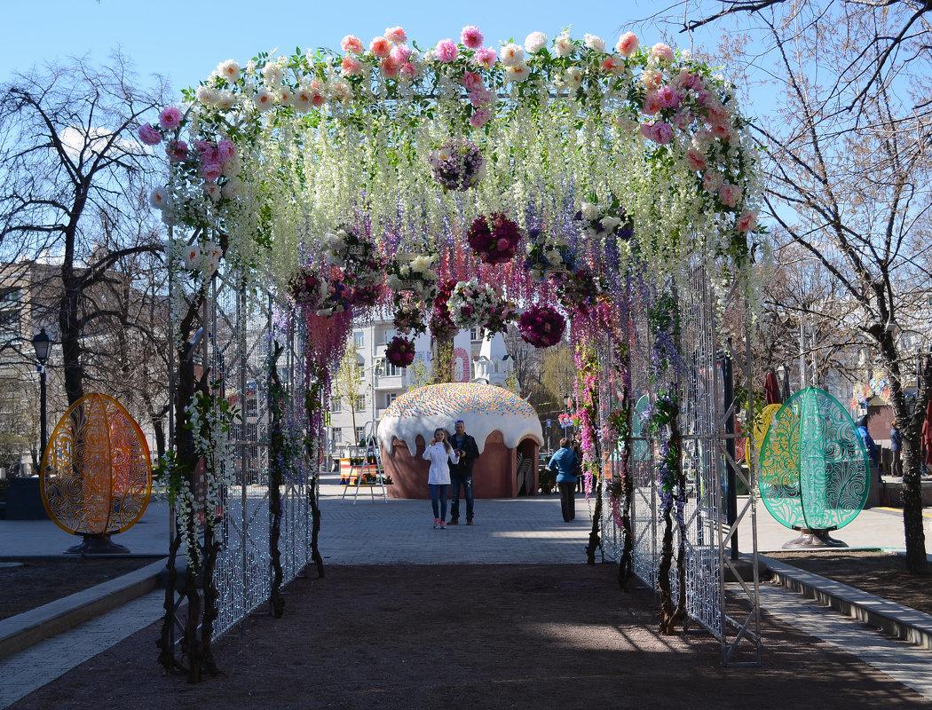 На Тверском бульваре - Наталья Левина