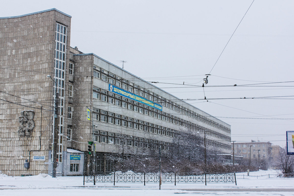 Автотранспортный колледж - Алёнка Шапран