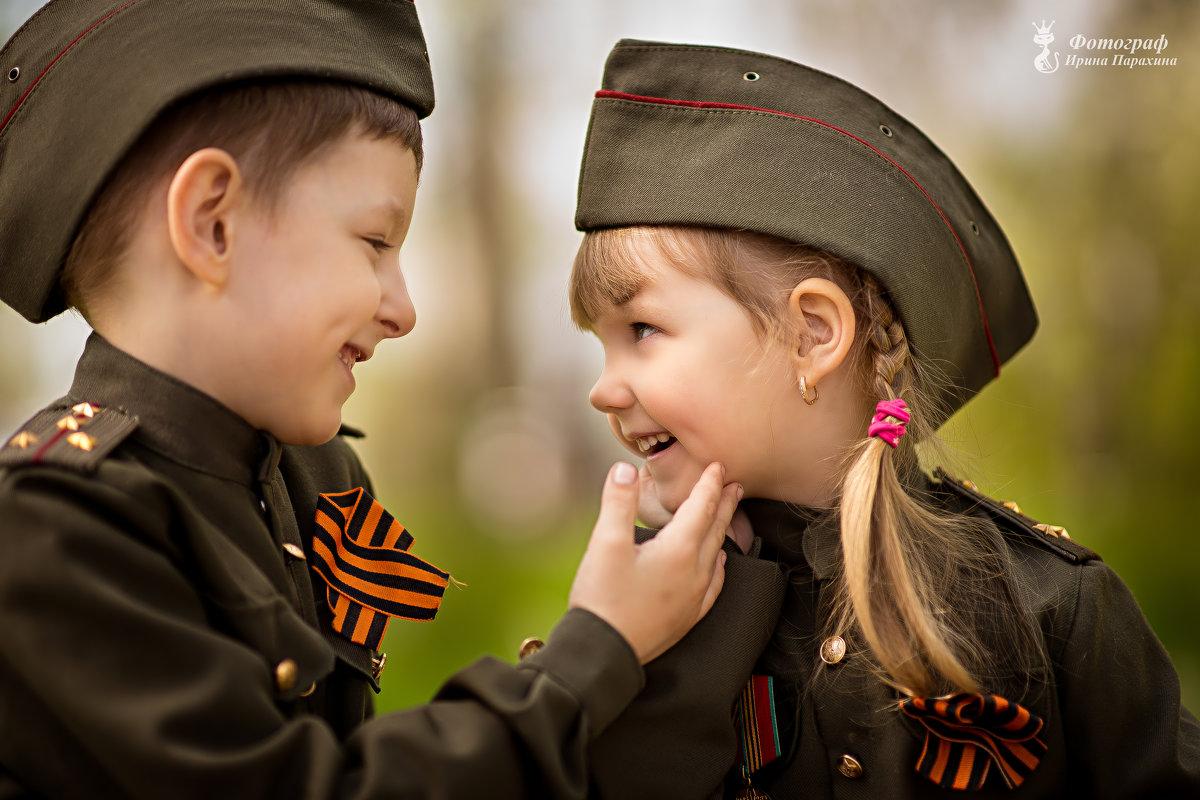 Романтика военных лет - Ирина Парахина