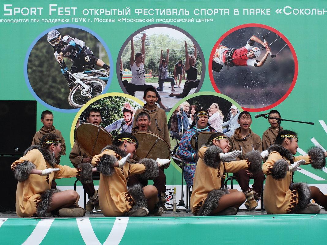 Танец народов севера - Сергей Михальченко