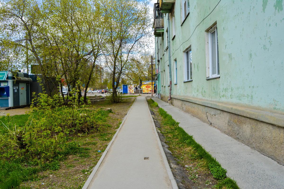 западный жилмассив - Света Кондрашова