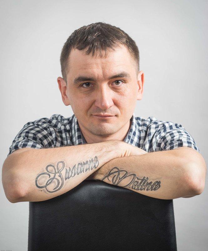 * - Максим Пилипенко