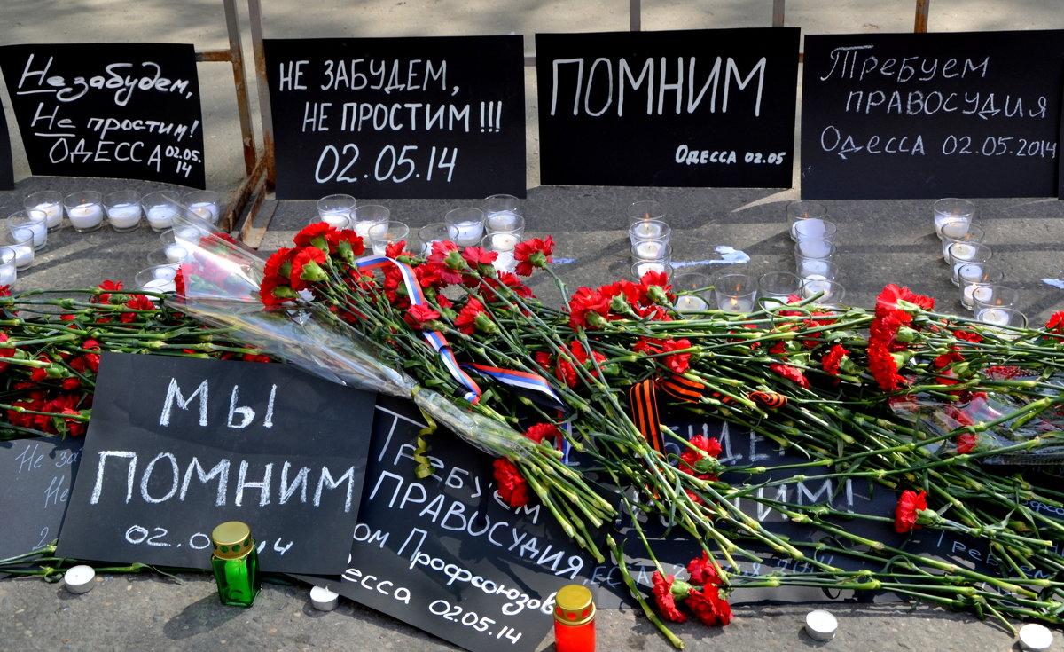 Памяти жертв Одесской Хатыни. - Мария Коледа