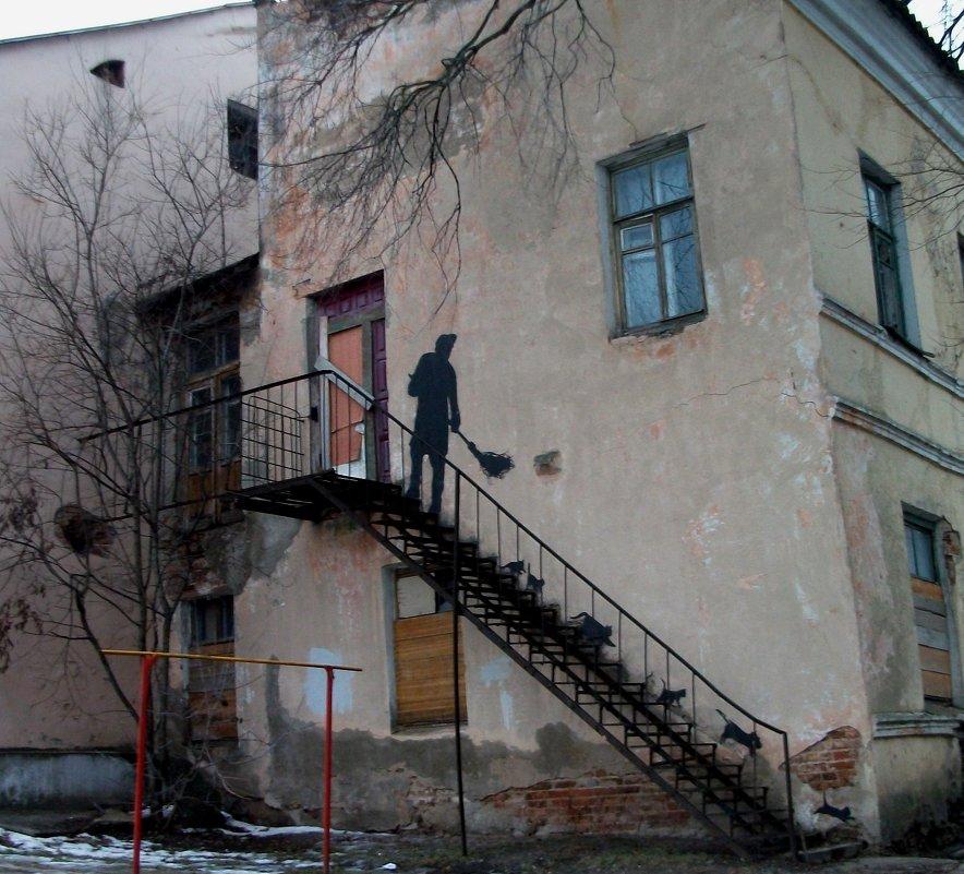 Старый дворик - Галина Бобкина
