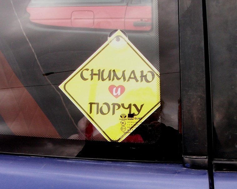 Шаман нннада?) - Галина Бобкина