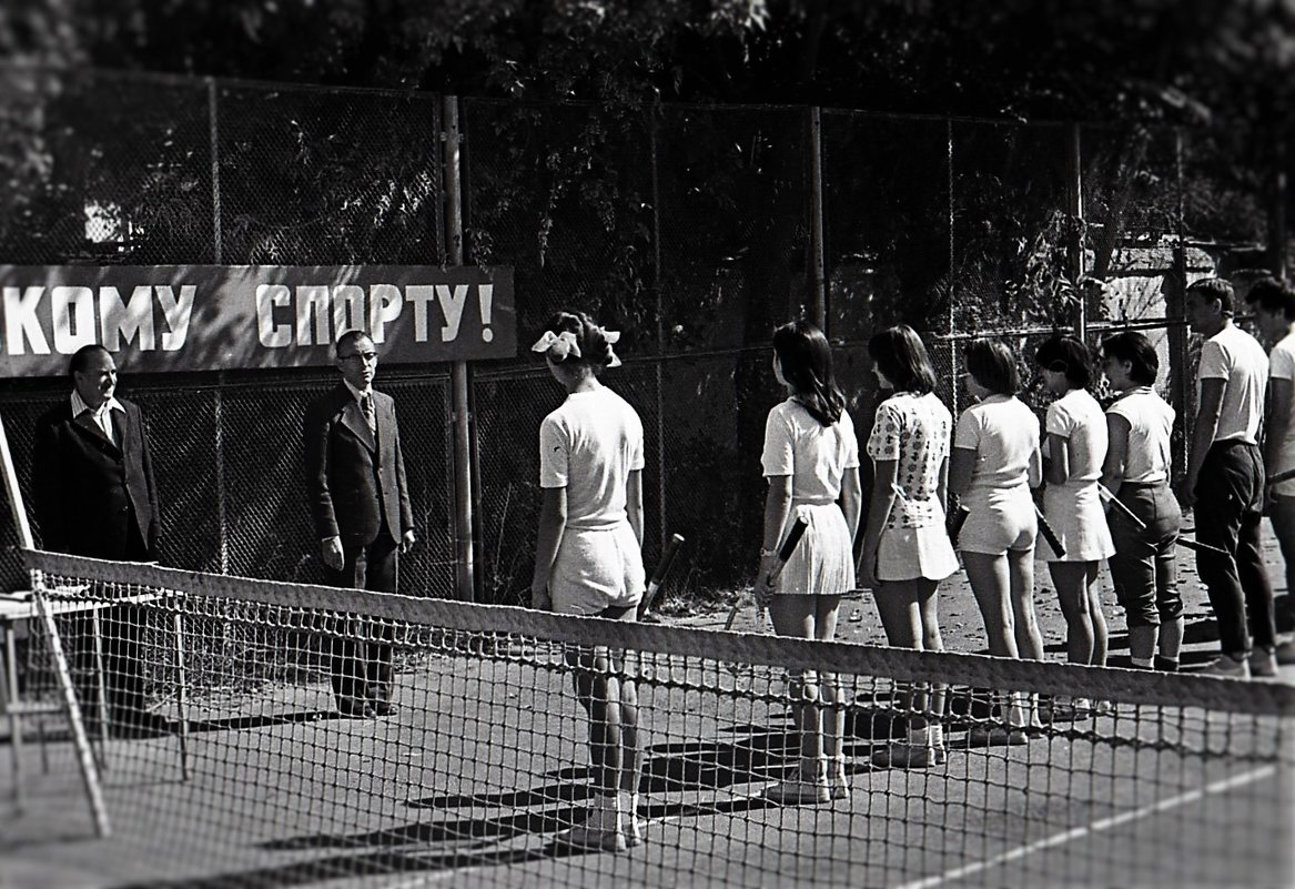 Теннис - imants_leopolds žīgurs