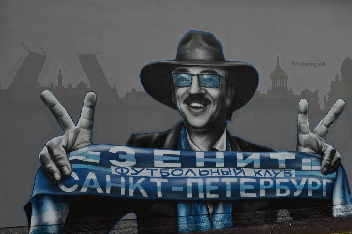 Дело в шляпе - Наталья Левина