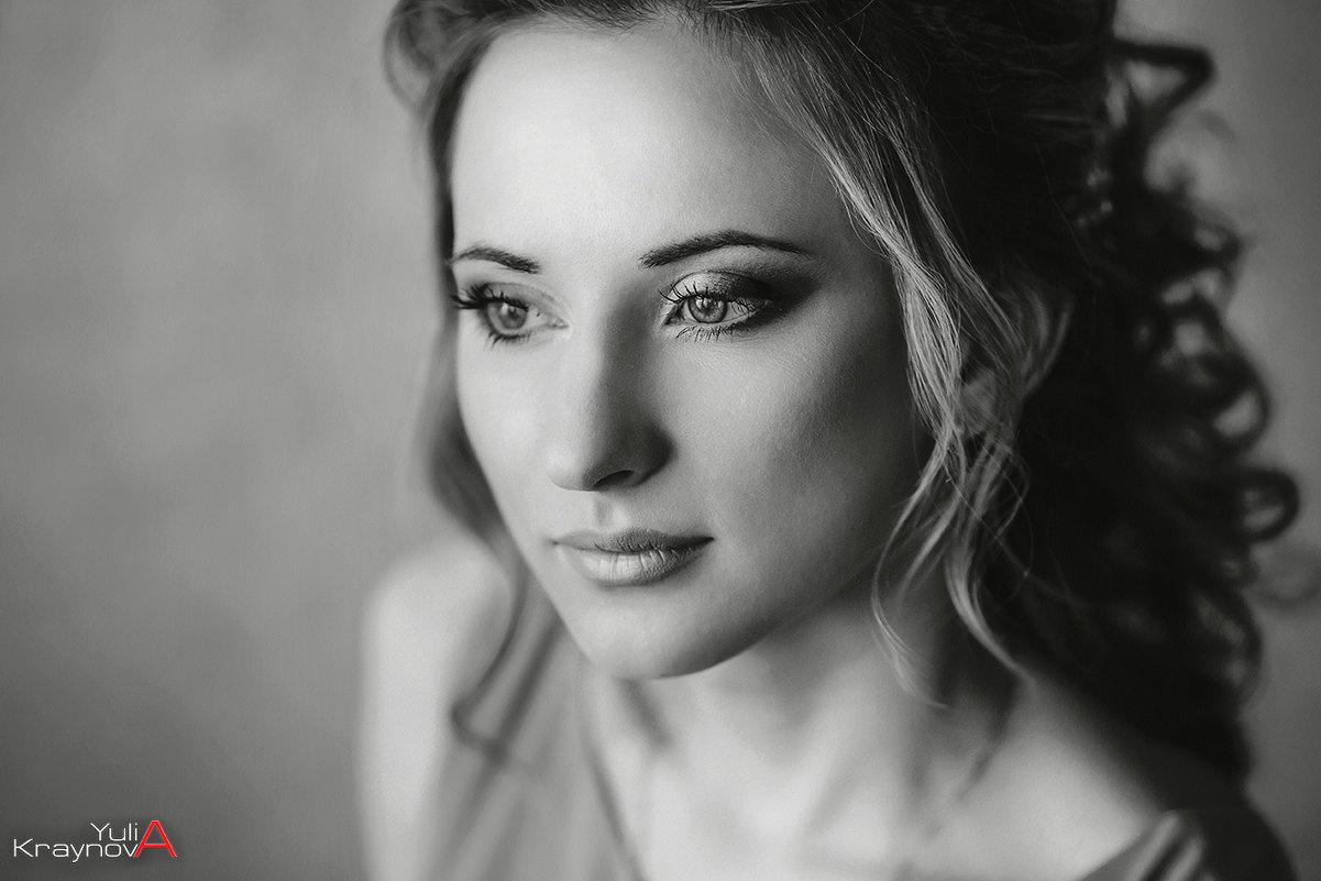Надя - Юлия Крайнова