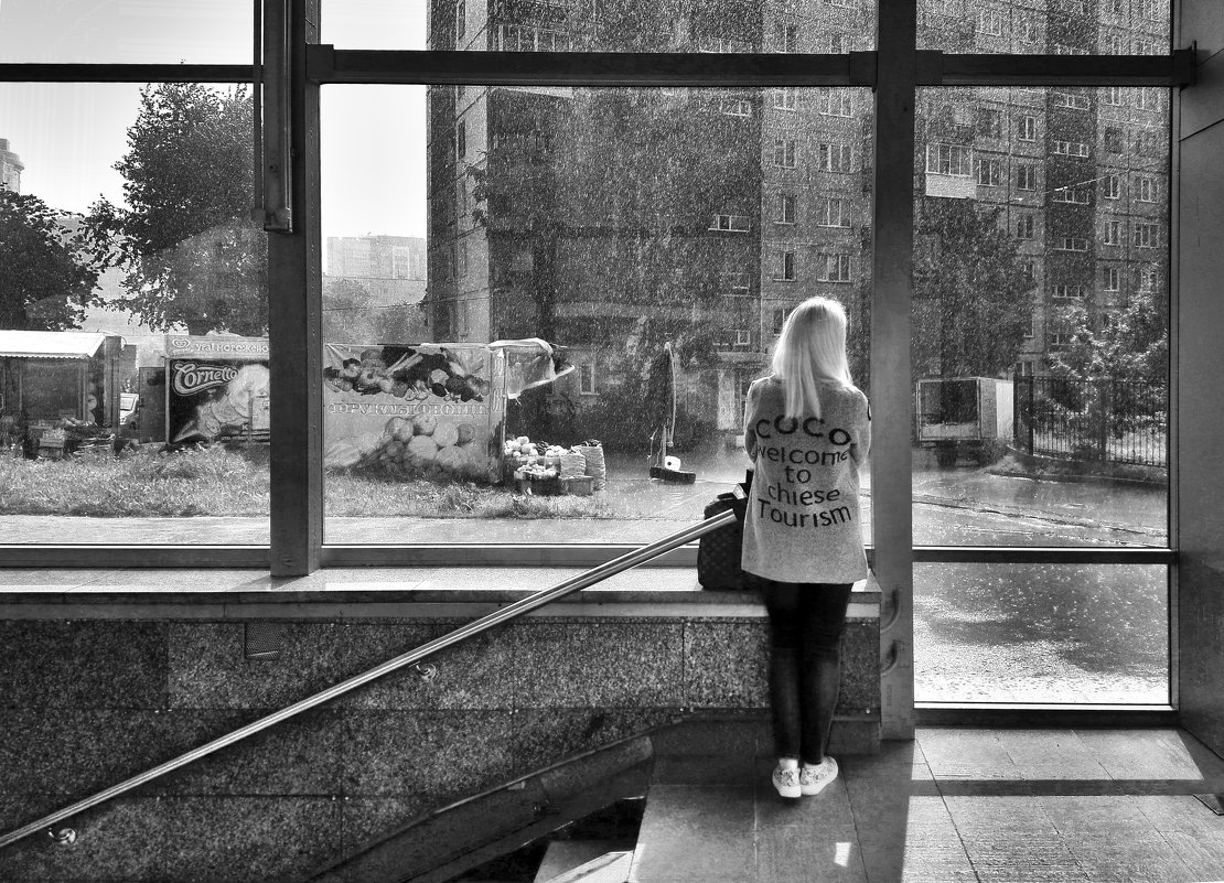 Диалог с дождём - Павел Самарович