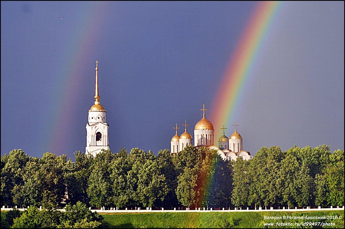 ДВОЙНАЯ РАДУГА - ХОРОШИЙ  ЗНАК!!!(2) - Валерий Викторович РОГАНОВ-АРЫССКИЙ
