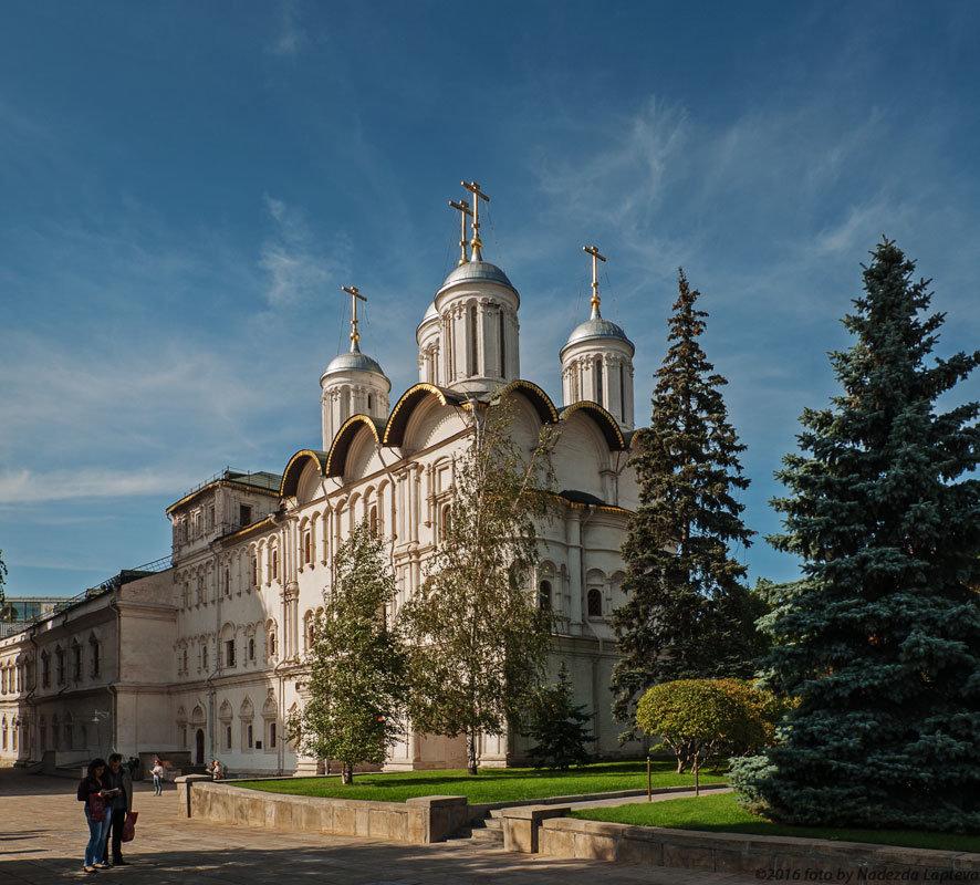 Московский Кремль - Надежда Лаптева