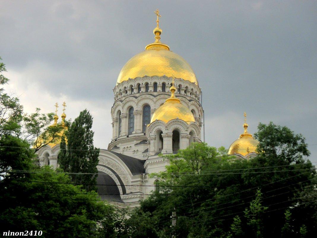 Новочеркасск. Купола собора - Нина Бутко