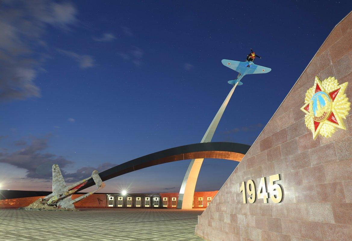 ❶Памятник защитники неба отечества С 23 февраля карьинки Вечный огонь! - Picture of Memorial Complex to Defenders of Motherland Sky, Tula - TripAdvisor A memorial to the