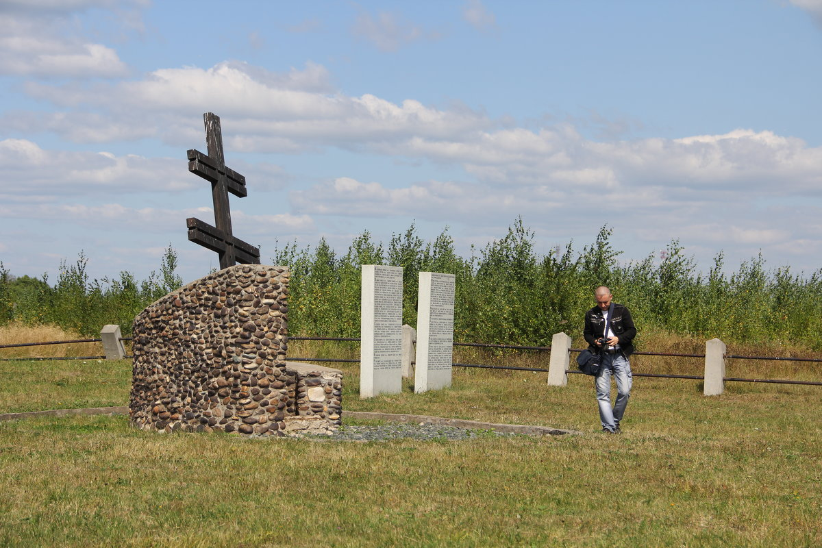 Кладбище военнопленных в поселке Рудничный... - Александр Широнин