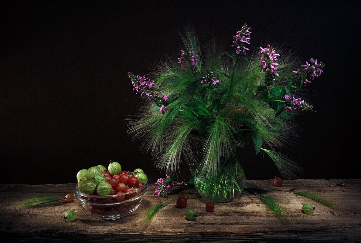 ягодки - зоя полянская