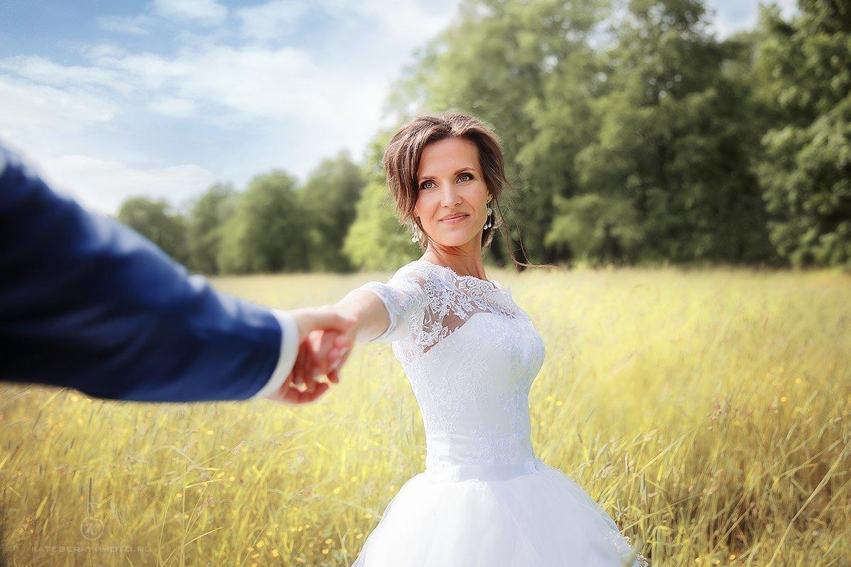 Бондаренко невеста