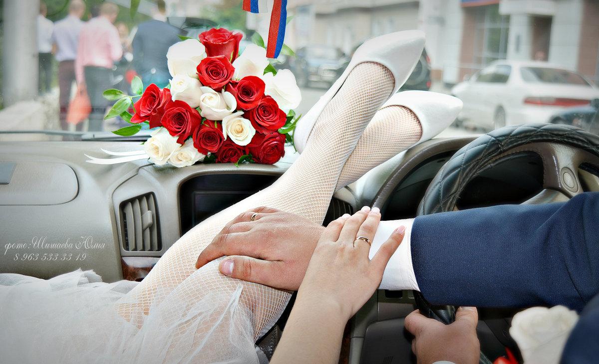 Свадьба - Юлия Шишаева