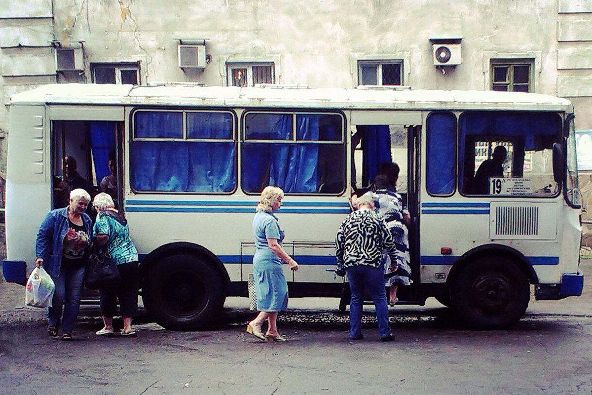 Пассажиры автобуса - Сергей Дубовик
