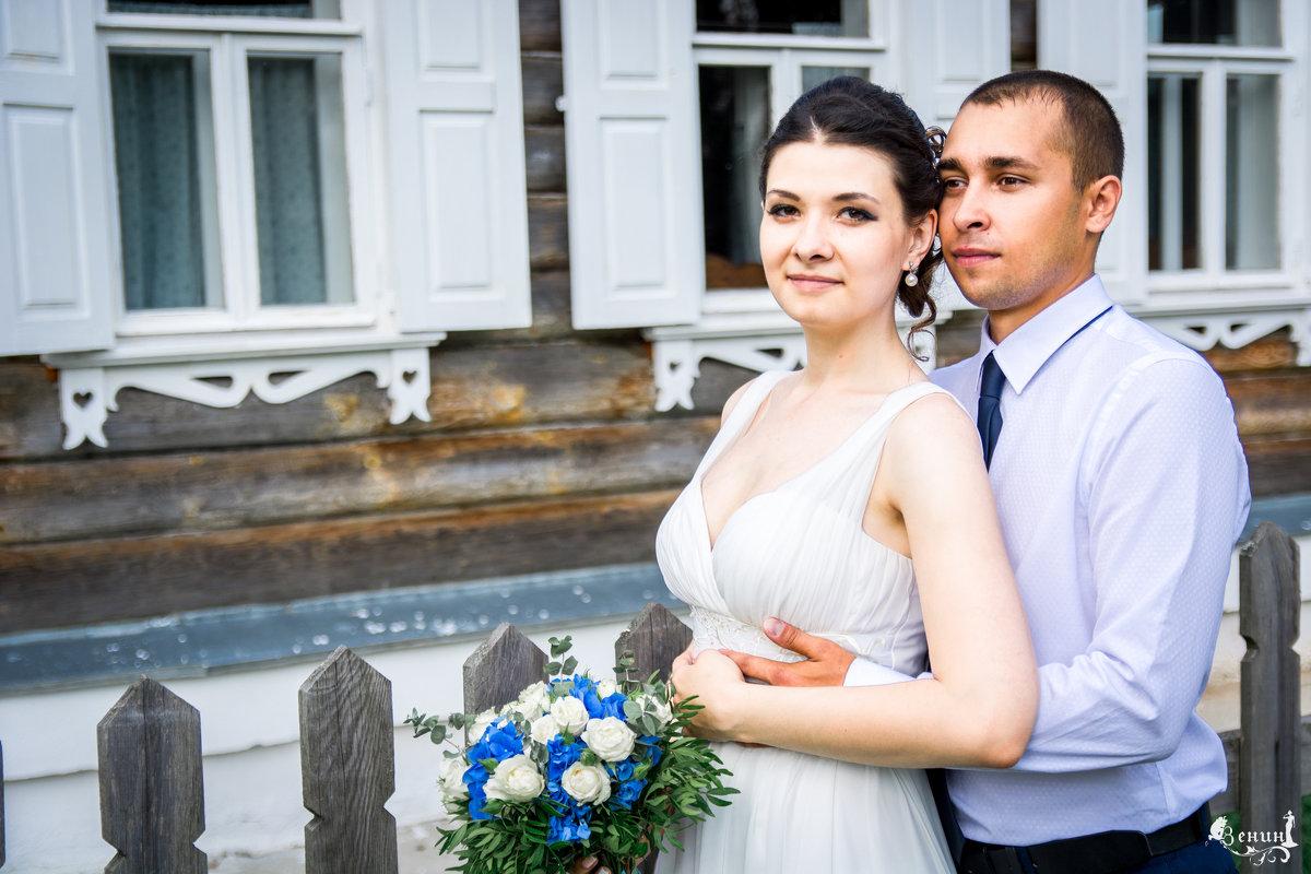 Андрей и Карина - Виктор Зенин