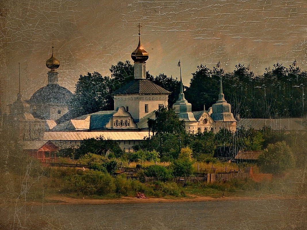 ИЗ СТАРОГО АЛЬБОМА - Восточный