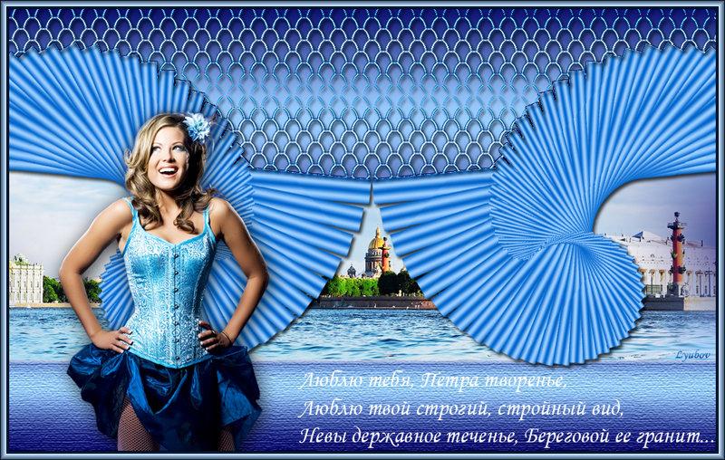 Коллаж - Lyubov Zomova