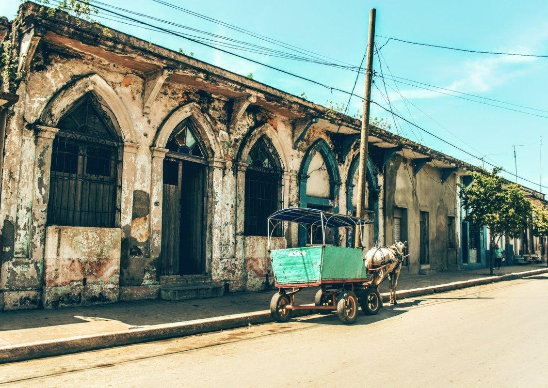 Старый город - Arman S