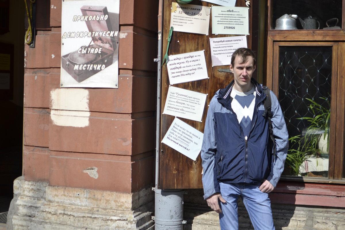 я на улице чайковского - Александр Кузин