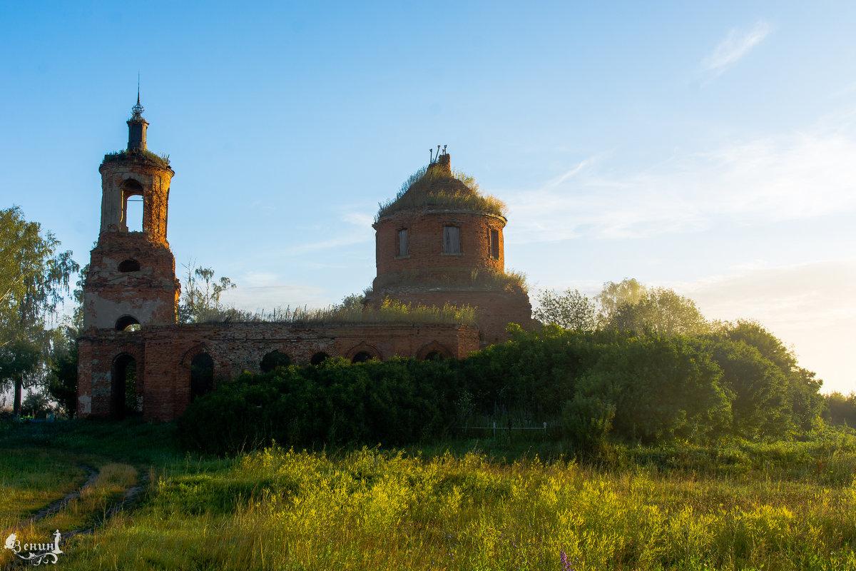 Утро забытого храма - Виктор Зенин
