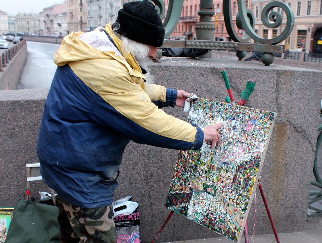 свободный художник. Санкт-Петербург - elena manas