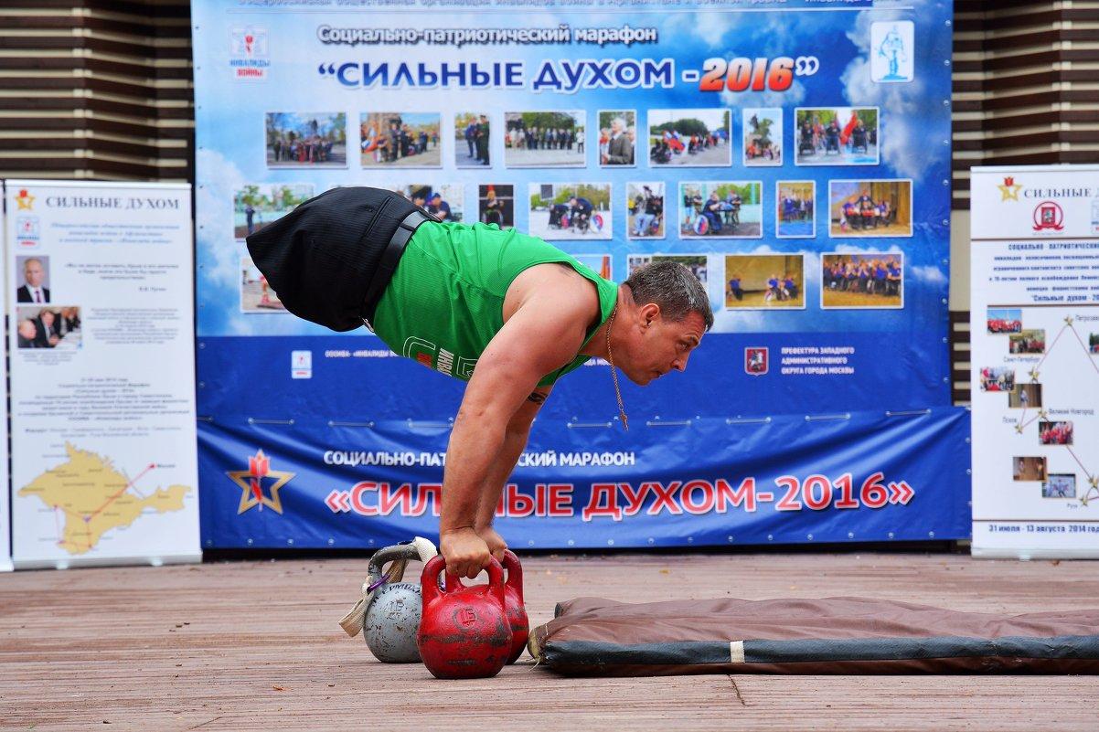 В Филёвском парке - Андрей Куприянов