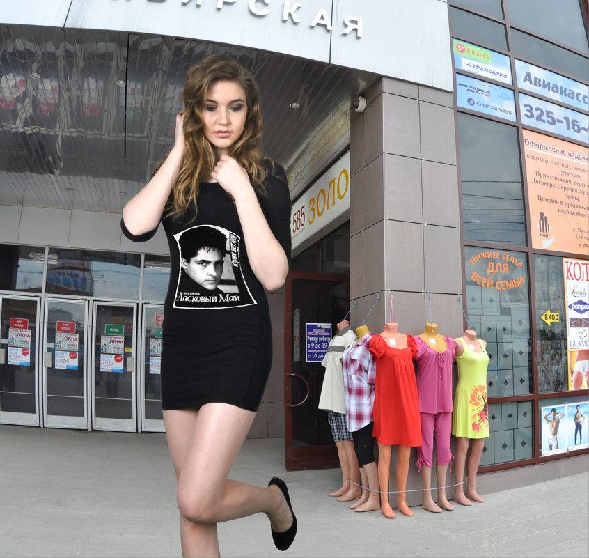 ЛАСКОВЫЙ МАЙ - Александр Копалов