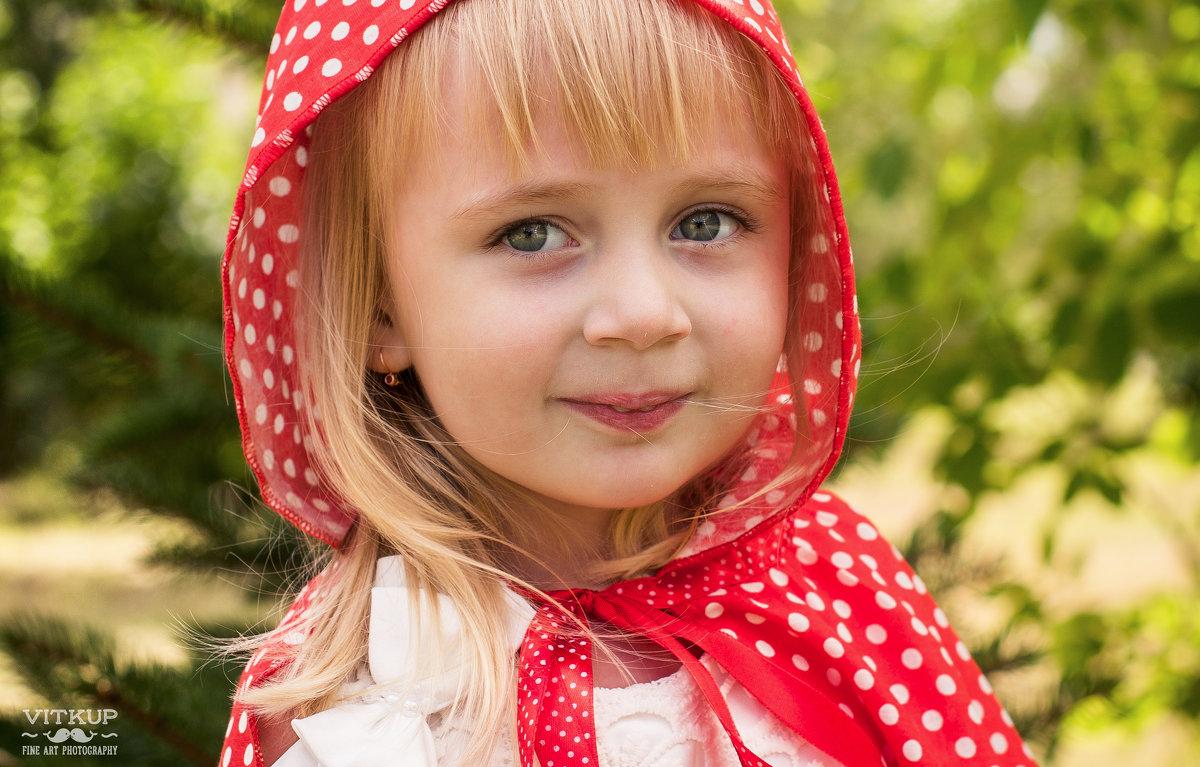 Соня - Юрий