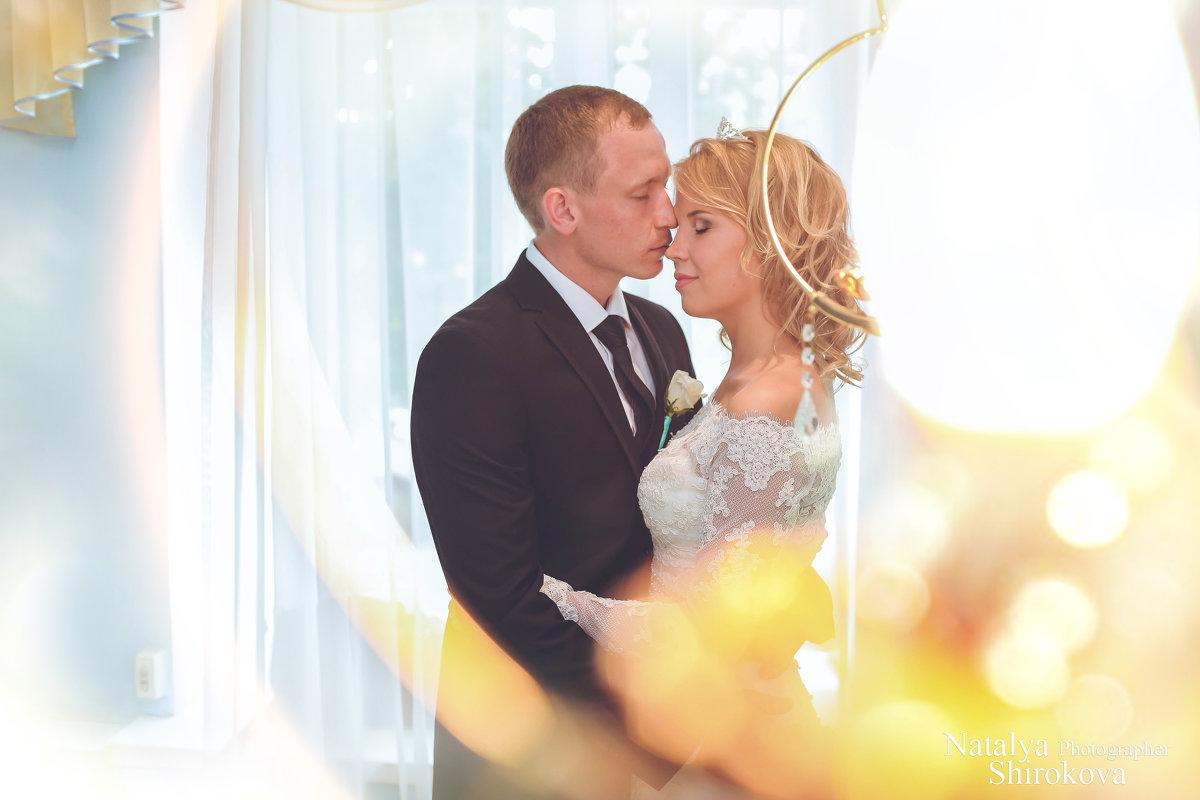 Свадьба - Наталья