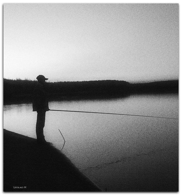 Рыбак - Михаил Цегалко