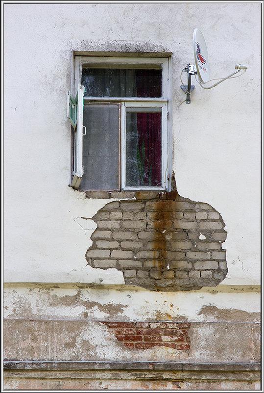 Что главное в доме? - Михаил Розенберг