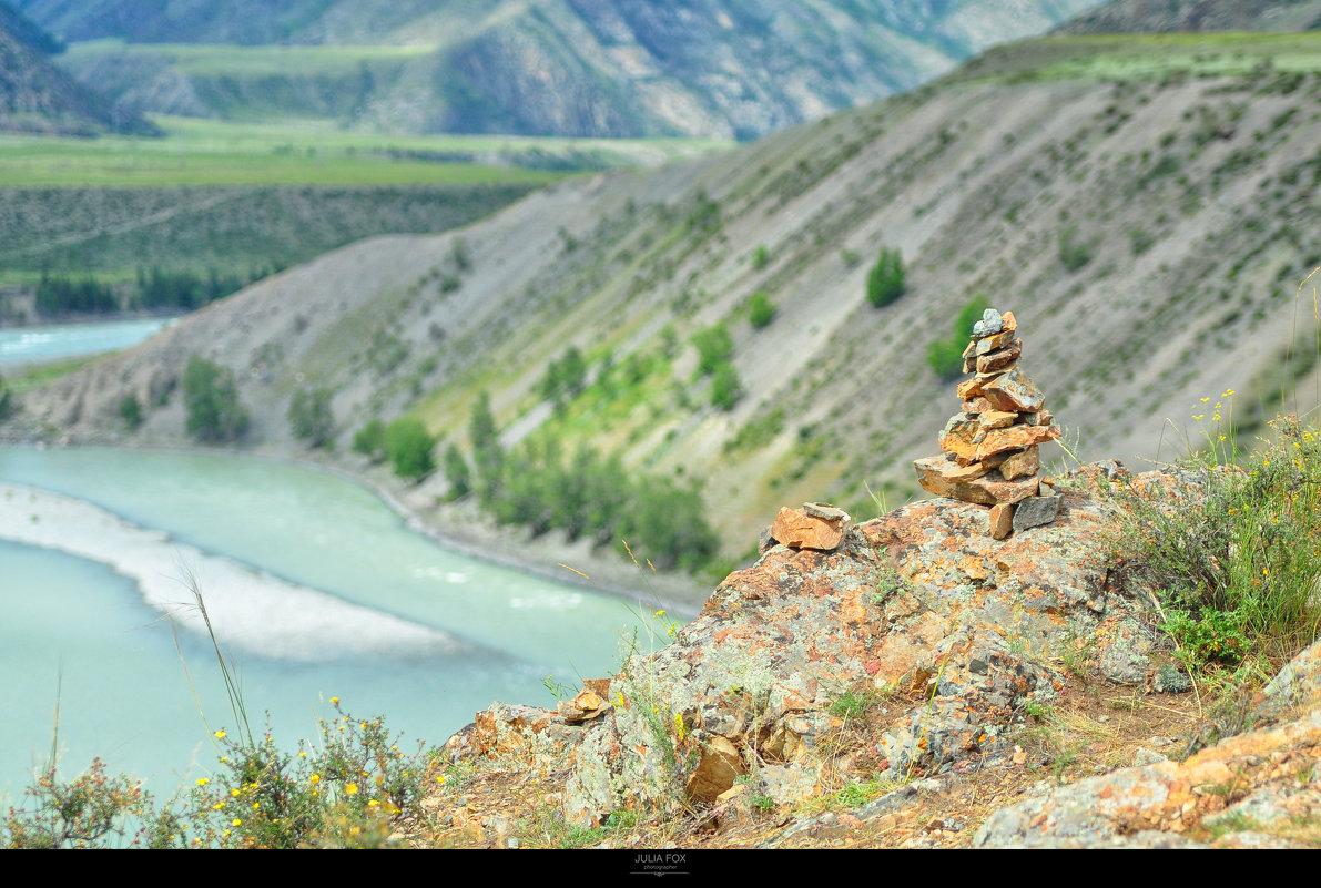 долина слияния рек Чуя и Катунь, Горный Алтай - Юлия Fox(Ziryanova)
