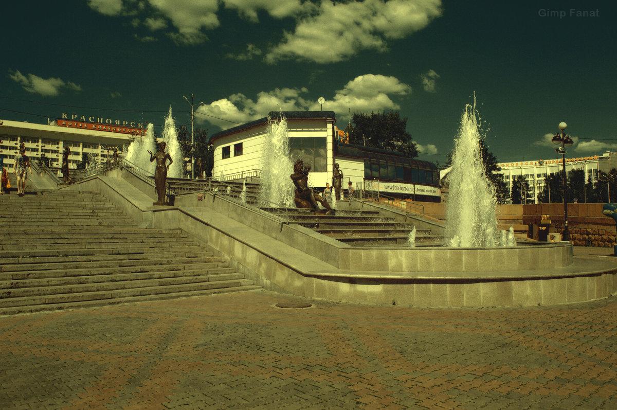 Красноярск, площадь Оперы и балета - Gimp Fanat Евгений Щербаков