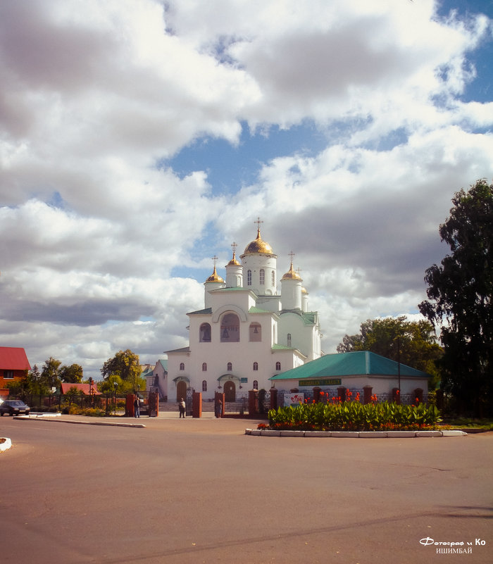 Храм - Вячеслав Баширов
