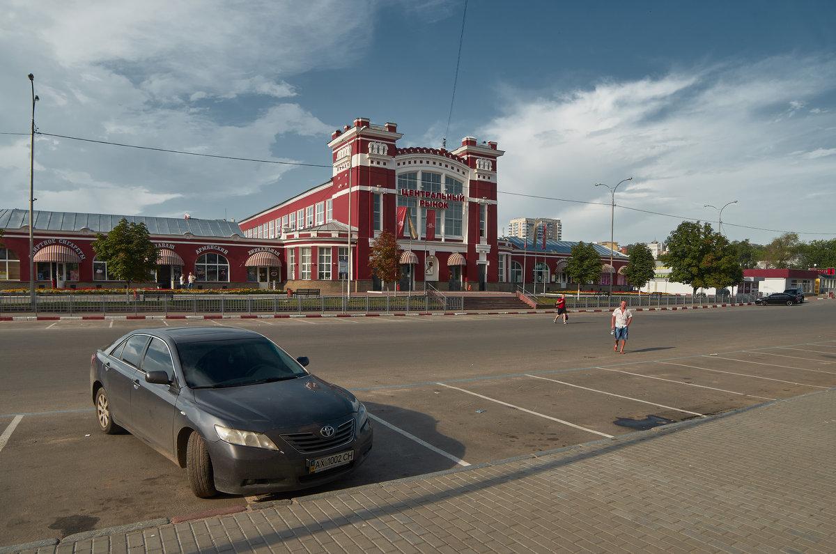 Центральный (Благовещенский) рынок. Харьков - Игорь Найда