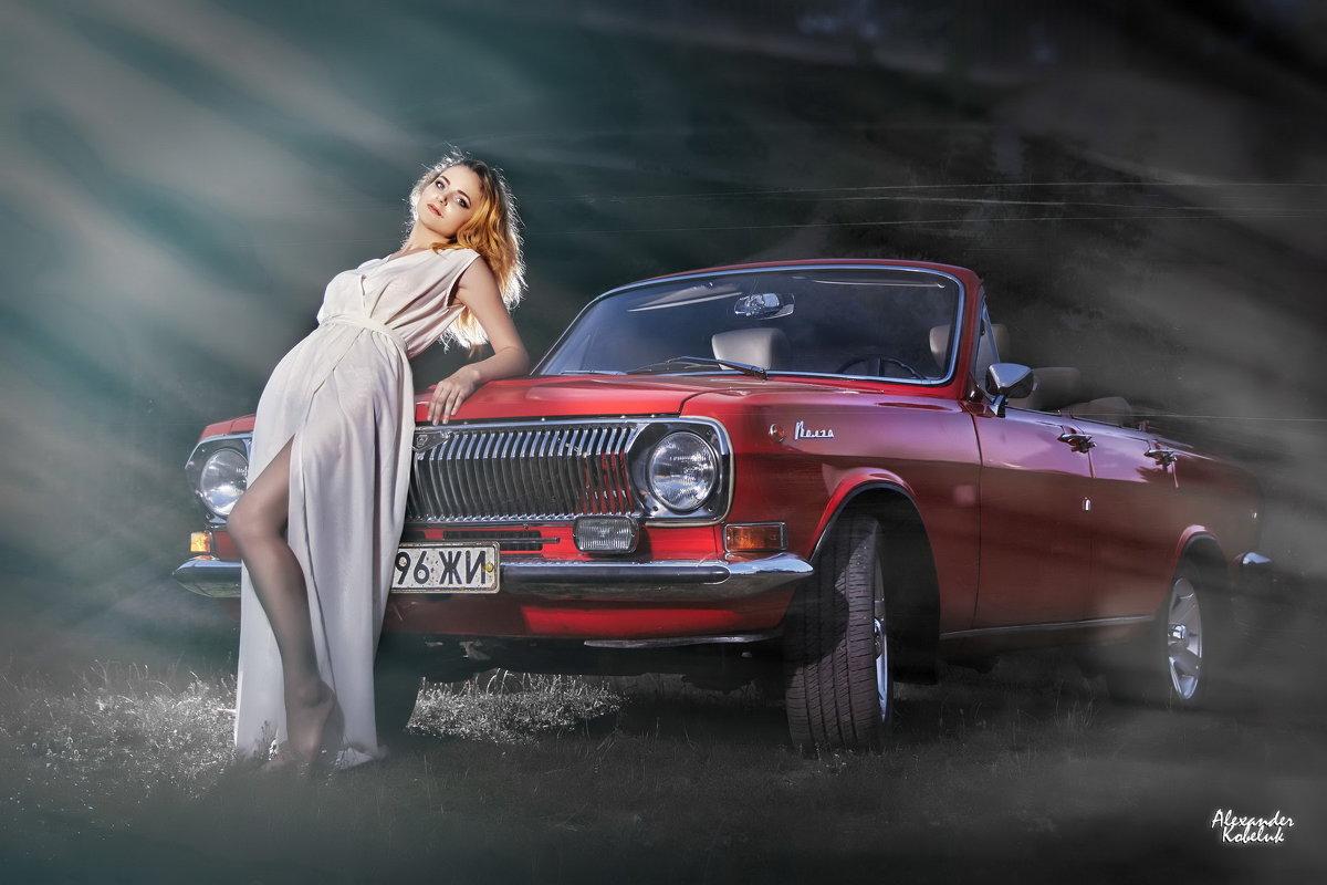 Красный кабриолет - Александр Кобелюк