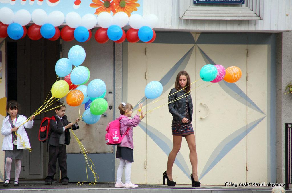 1 сентября и шарики - Олег Лукьянов