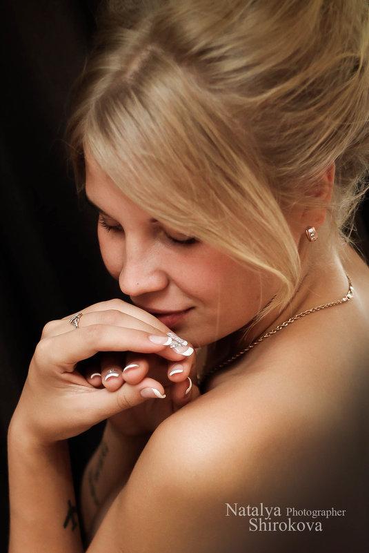 Утро невесты - Наталья