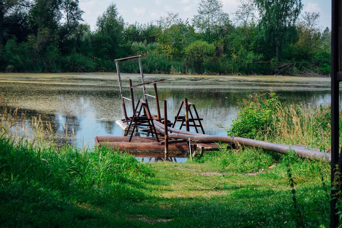 Трубы - Света Кондрашова