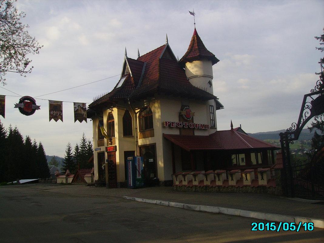 Ресторан  и   магазин  в   Ворохте - Андрей  Васильевич Коляскин
