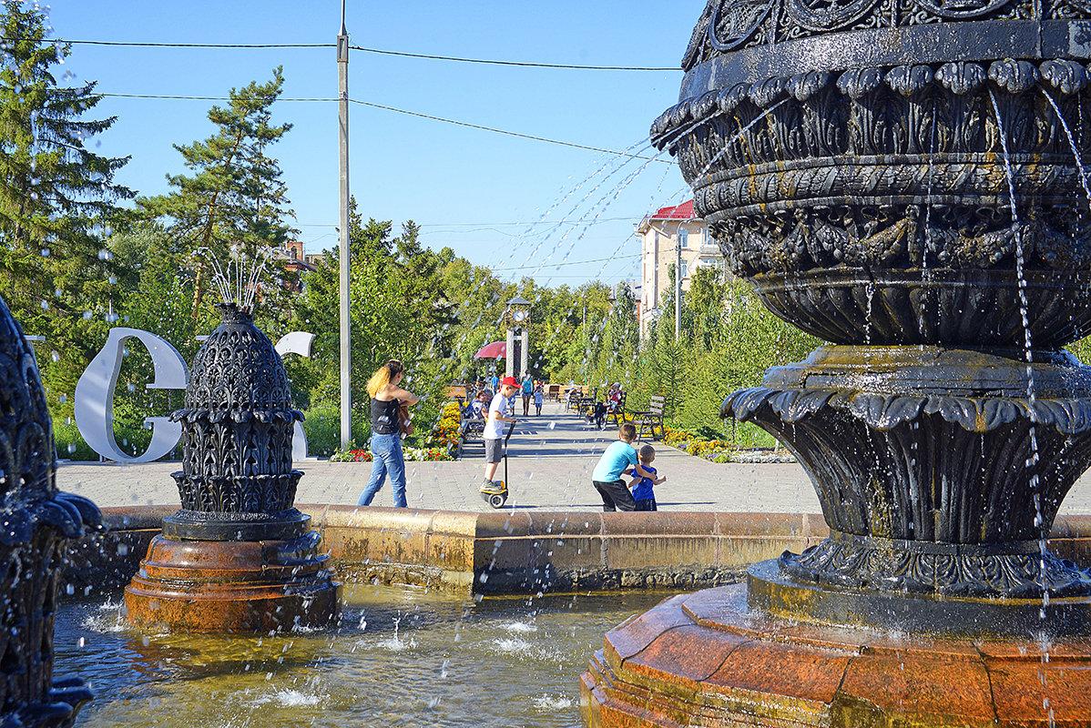 Летний день 2 - Валерий Кабаков