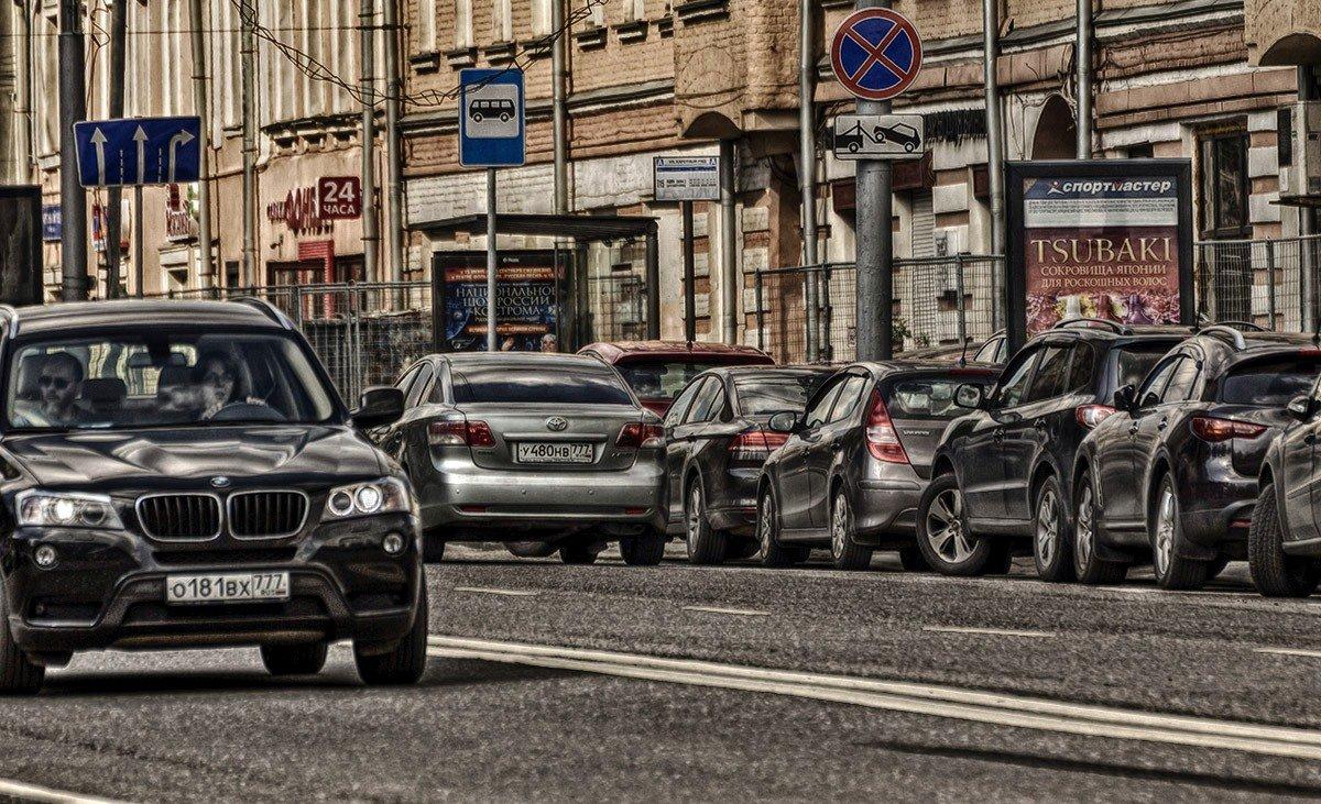 Автомобили... - Александр
