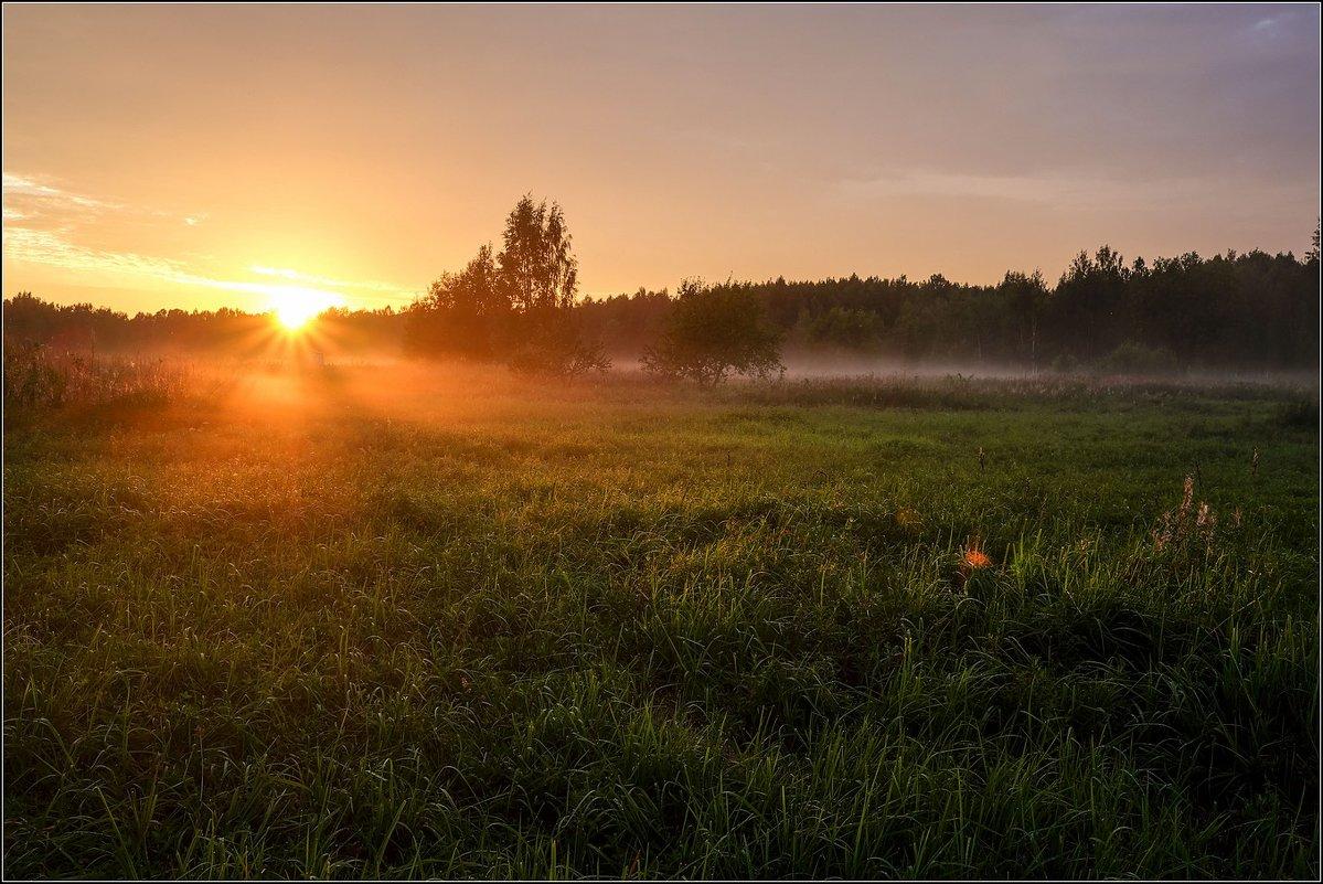 В лучах заходящего солнца - СэрЖ По