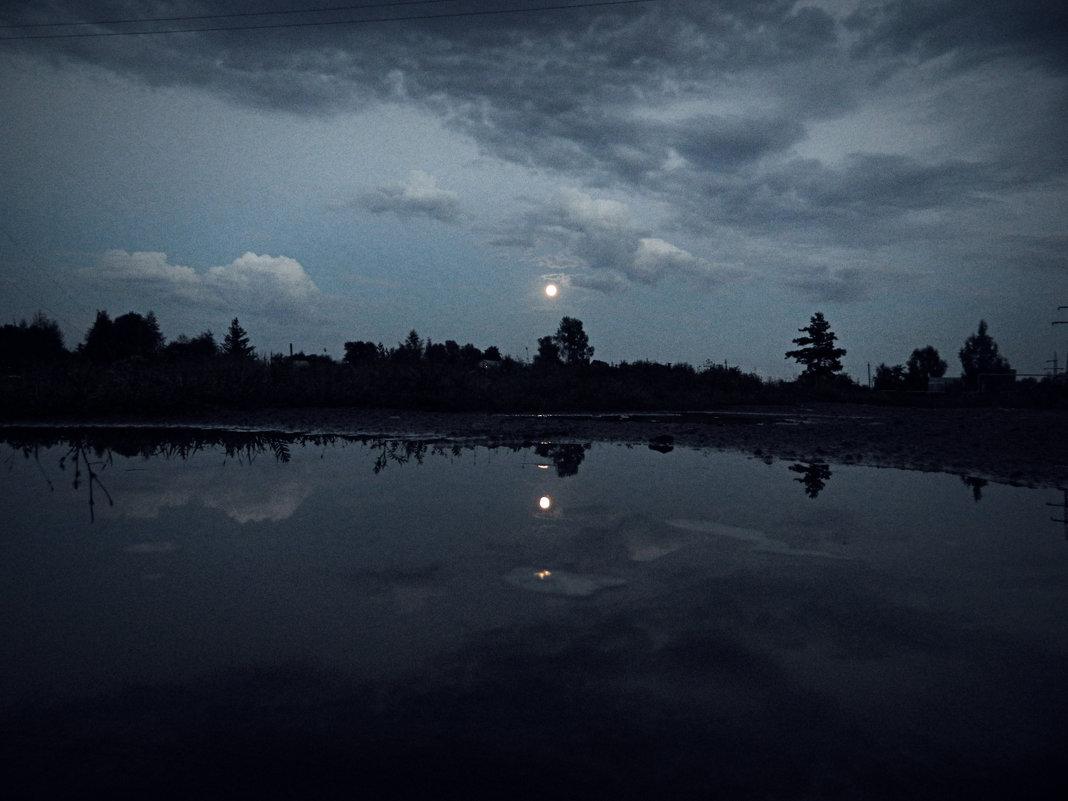 Ночные лужи) - Maggie Aidan