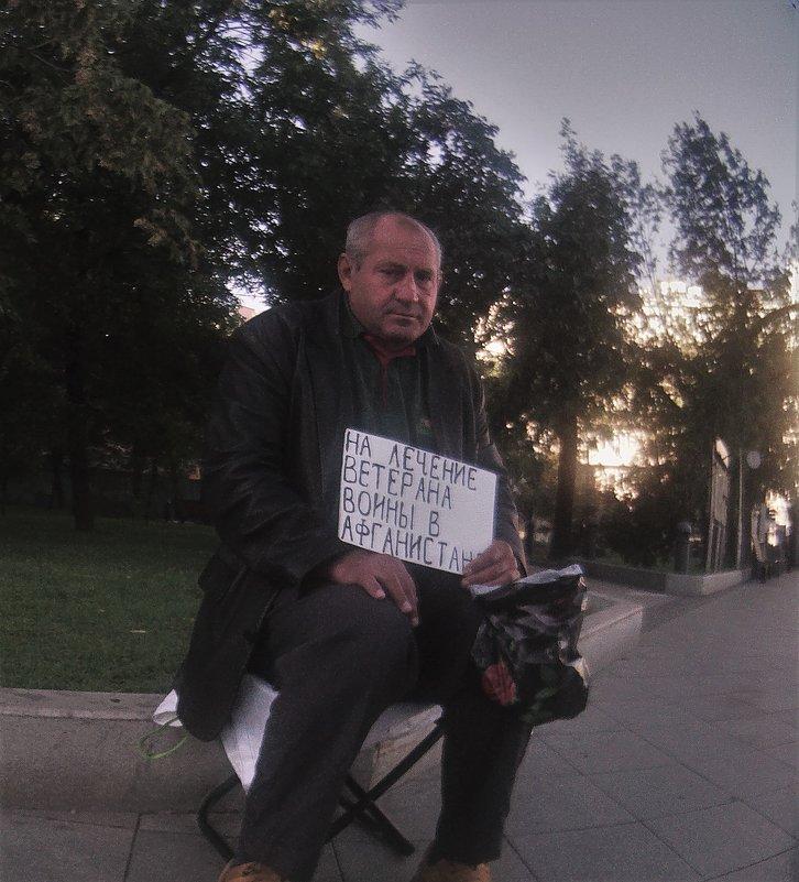*** - Владимир  Зотов