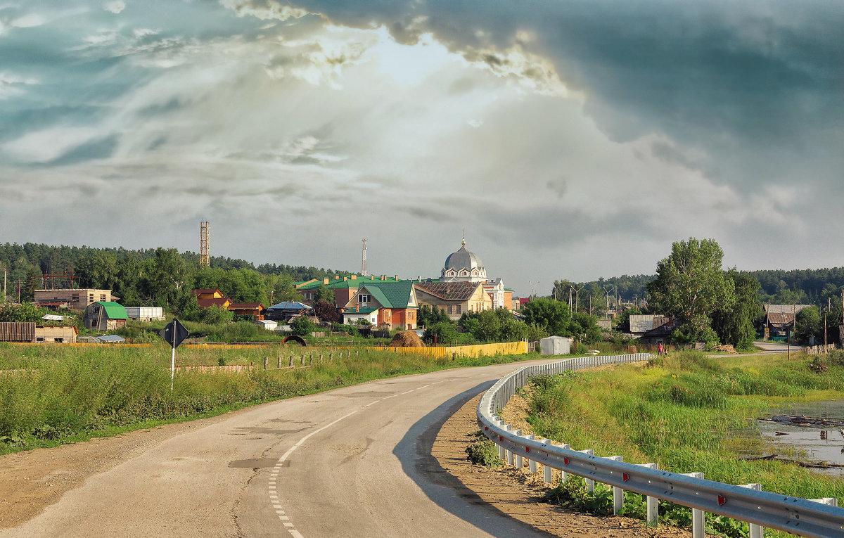 Дорога через деревню - Дмитрий Конев